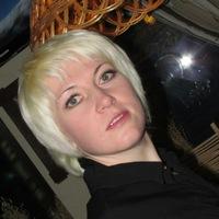 Юлия Кузмичёва