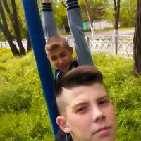 Григорьев Никита