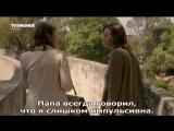 Потерянные годы / Les années perdues (2015) рус.суб.