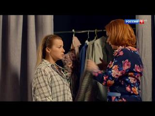 18.Василиса (2016).HDTVRip.RG.Russkie.serialy..Files-x