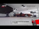Уникальный Ferrari F40 музыканта Эрика Клэптона выставили на продажу
