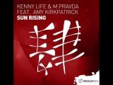 Kenny Life &amp M Pravda feat. Amy Kirkpatrick - Sun Rising (DJ T.H. Deep Spirit Radio Edit) (promodj. com). Trance-Epocha