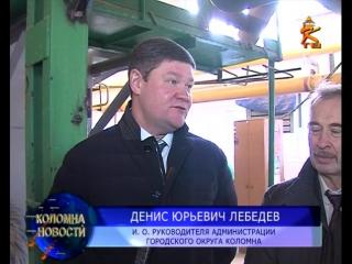 Д.Ю. Лебедев встретился с щуровчанами