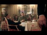 Феликс,Дмитрий и Распутин. Сцена в ресторане.