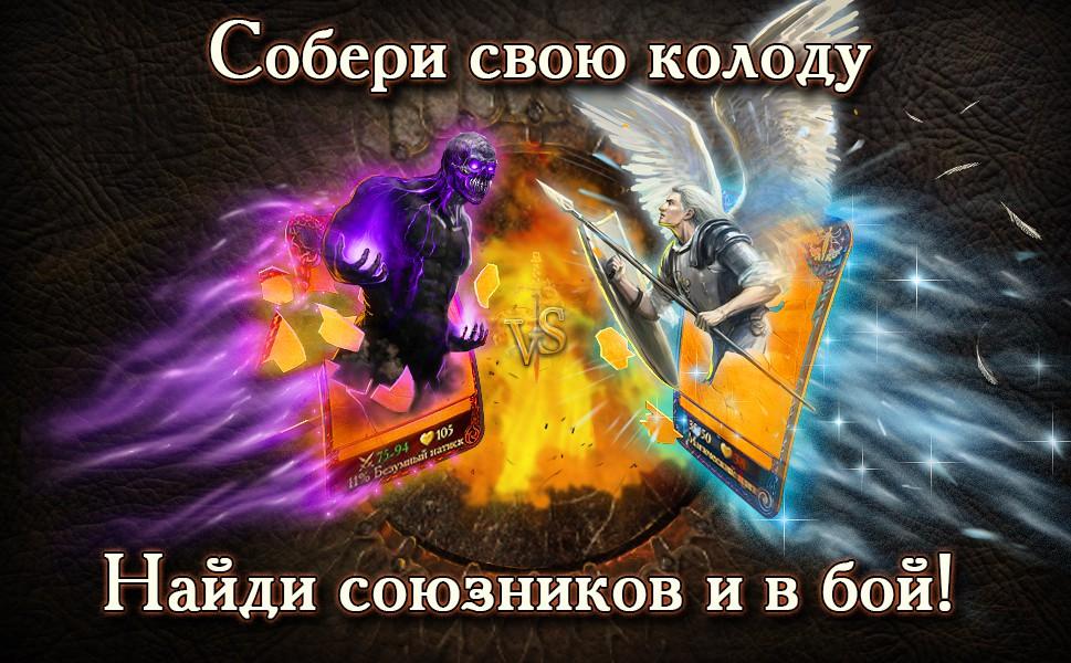 скачать игру кровь титанов - фото 4