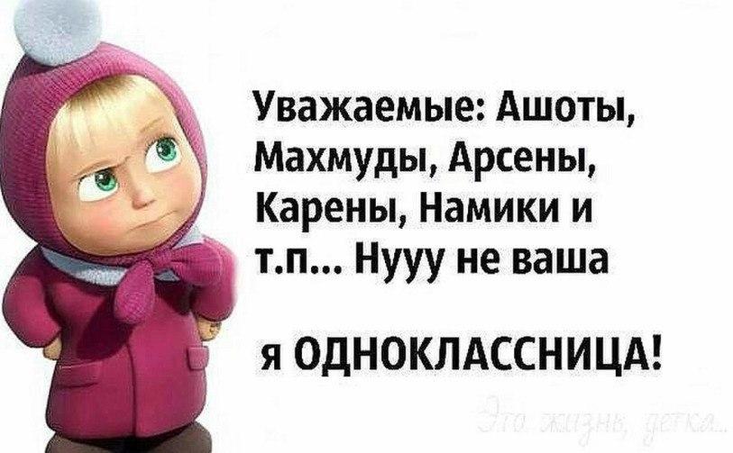 https://pp.vk.me/c604722/v604722574/27a/Hs0mfIF8bNc.jpg