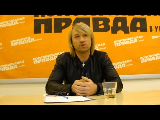 он-лайн конференция КП 02_03_2017_ч2