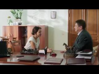Тонкий лёд (Из-за любви, Любовь в 3-D) 1 серия из 12  (2016)