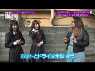 Nogizaka46 Eigo (Nogi Eigo) Christmas SP от 24 декабря 2016г.