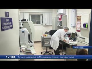 К лечению пострадавших в ДТП на трассе в ХМАО подключились столичные нейрохирурги