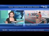 Тюменская журналистка выходит из проруби в прямой эфир. Турнир по зимнему плаванию
