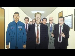 Uchuu Kyoudai./Космические братья- 73 серия