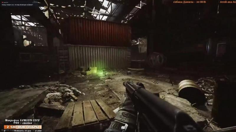 Escape from Tarkov | Жертва и Охотник | Action stream gameplay 4
