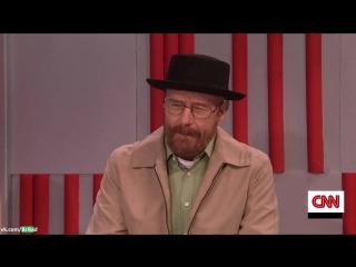 Уолтер Уайт на SNL