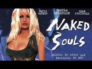 Pamela Anderson - Naked Souls - Обнаженные души (1996)