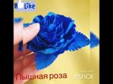 Пышная роза из пластичной замши(