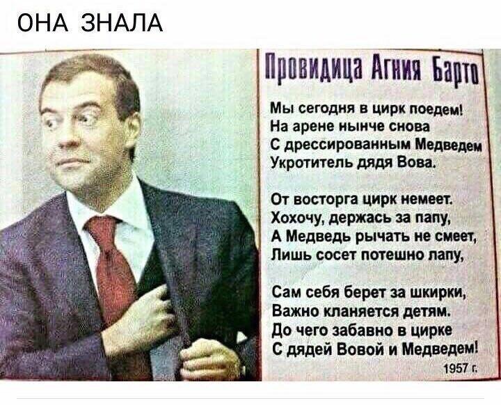 Анжелика савченко сосет