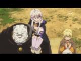Zero kara Hajimeru Mahou no Sho / Книга магии для начинающих с нуля 4 серия