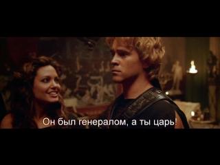 Александр | Alexander (2004) Eng + Rus Sub (1080p HD)