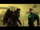 ЗЕЛЕНЫЙ ФОНАРЬ - 1 СЕЗОН 16 СЕРИЯ  GREEN LANTERN - 1 SEASON 16 EPISODE