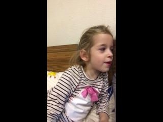 Софья 4 года, в СА-9 месяцев, 2-3 степень