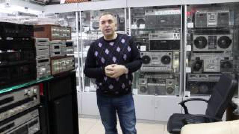 цены на винтажную аудио технику