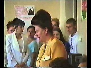 Вышневолоцкое медицинское училище (41 гр.- выпуск 2001г.)