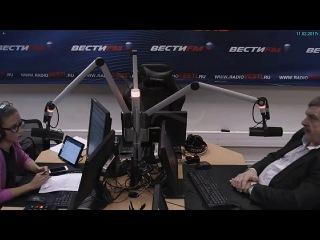 Радио Вести ФМ. Кошкин дом. Дрессировка служебных собак. 11.02.2017г.