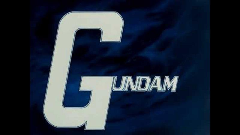Mobile Suit Gundam OP HD
