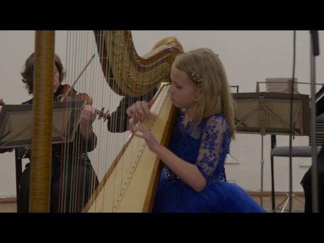 Александра Арсёнова (арфа) и камерный оркестр