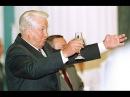 Бухой Ельцин чуть не падает с трапа и марширует по Берлину! Эх, весёлое было времечко!