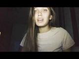 Aisha Vyskubova- Убей меня , я буду твоим глазами рисуя