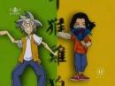 Приключение Джеки Чана Заставка 5 сезона Adventure Of Jackie Chan Intro Screensaver 5 seasons