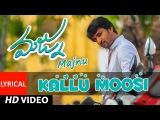 Kallumoosi Lyrical Video    Majnu    Nani, Anu Immanuel    Gopi Sunder    Telugu Songs 2016