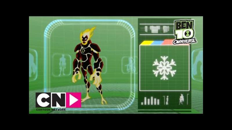 Человек-огонь | Бен 10 Омниверс | Cartoon Network