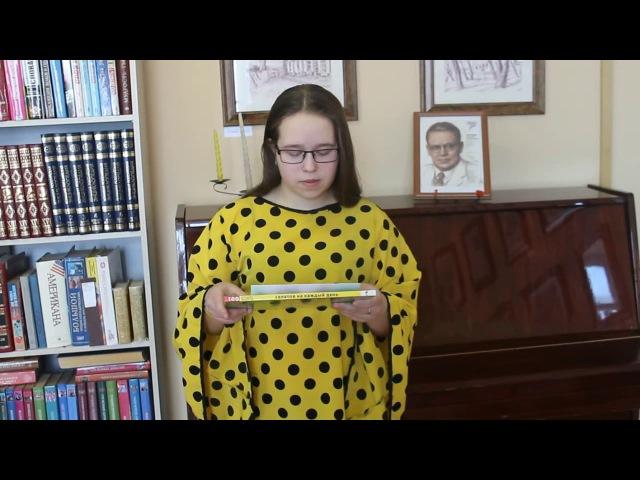 Светлана Смагина Уярский район