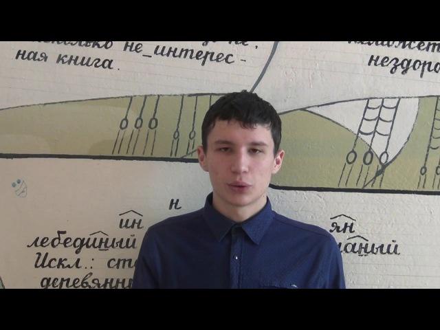 Aндрей Владимиров Ужурский район