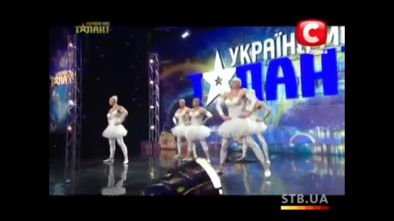 Группа «Candy man» «Україна має талант 5» Кастинг в Донецке