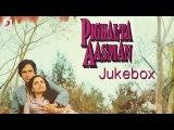 Pighalta Aasman  Jukebox  Shashi Kapoor  Rakhee  Rati Agnihotri  Kalyanji  Anandji