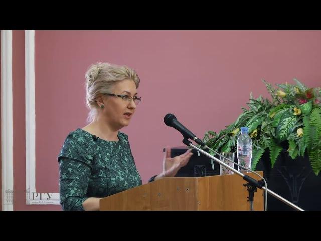 Елена Пономарева. Дональд Трамп: Америка в поисках выхода из глобального тупика