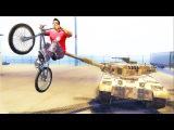 САМЫЕ ЭКСТРЕМАЛЬНЫЕ ТРЮКИ С BMX И ТАНКОМ В ГТА 5 - GTA 5 ТРЮКИ (Баги, угар, поломанный геймпад)