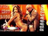 Reggaeton Mix 2017 Dance Hall Pitbull jennifer lopez Daddy Yankee Yandel Dj Mauricio Lopez Video HD