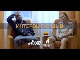 Интервью Lil B для Fast Food Music (Lil B Interview)
