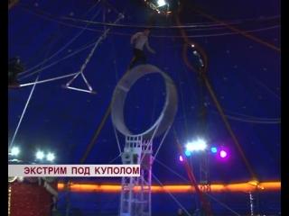 Цирк Шапито - Анастасия Владивосток с 25 марта по 16 апреля 2017 года, с Программой Ехали Медведи