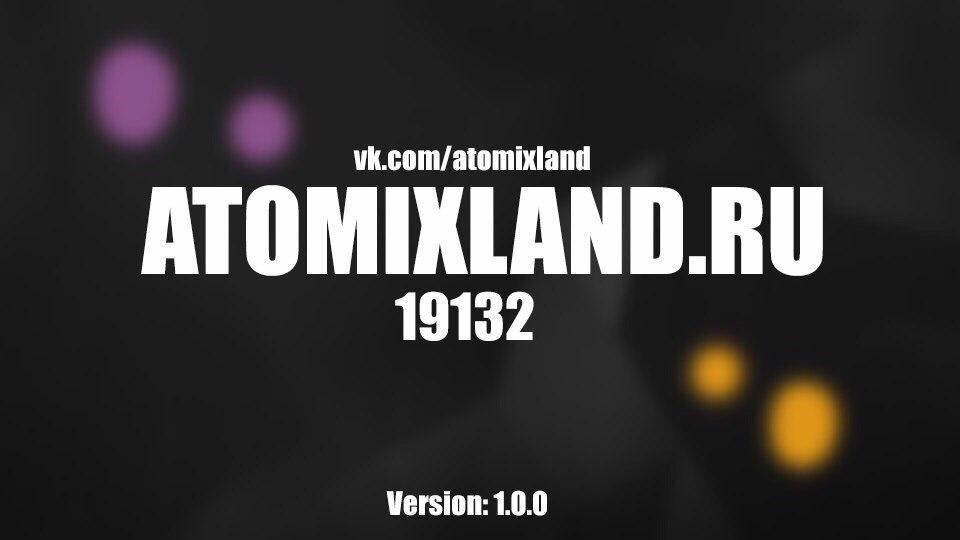 Приглашаем посетить лучший сервер MCPE - AtomixLand! Сервер работает на версии 1.0.0 и выше.