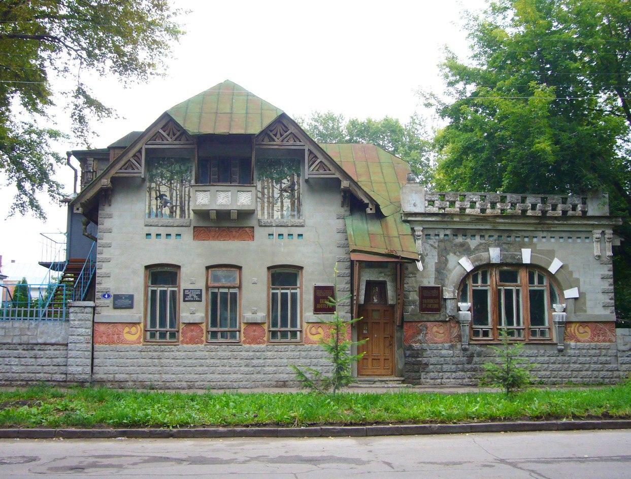 Дом Ливчака