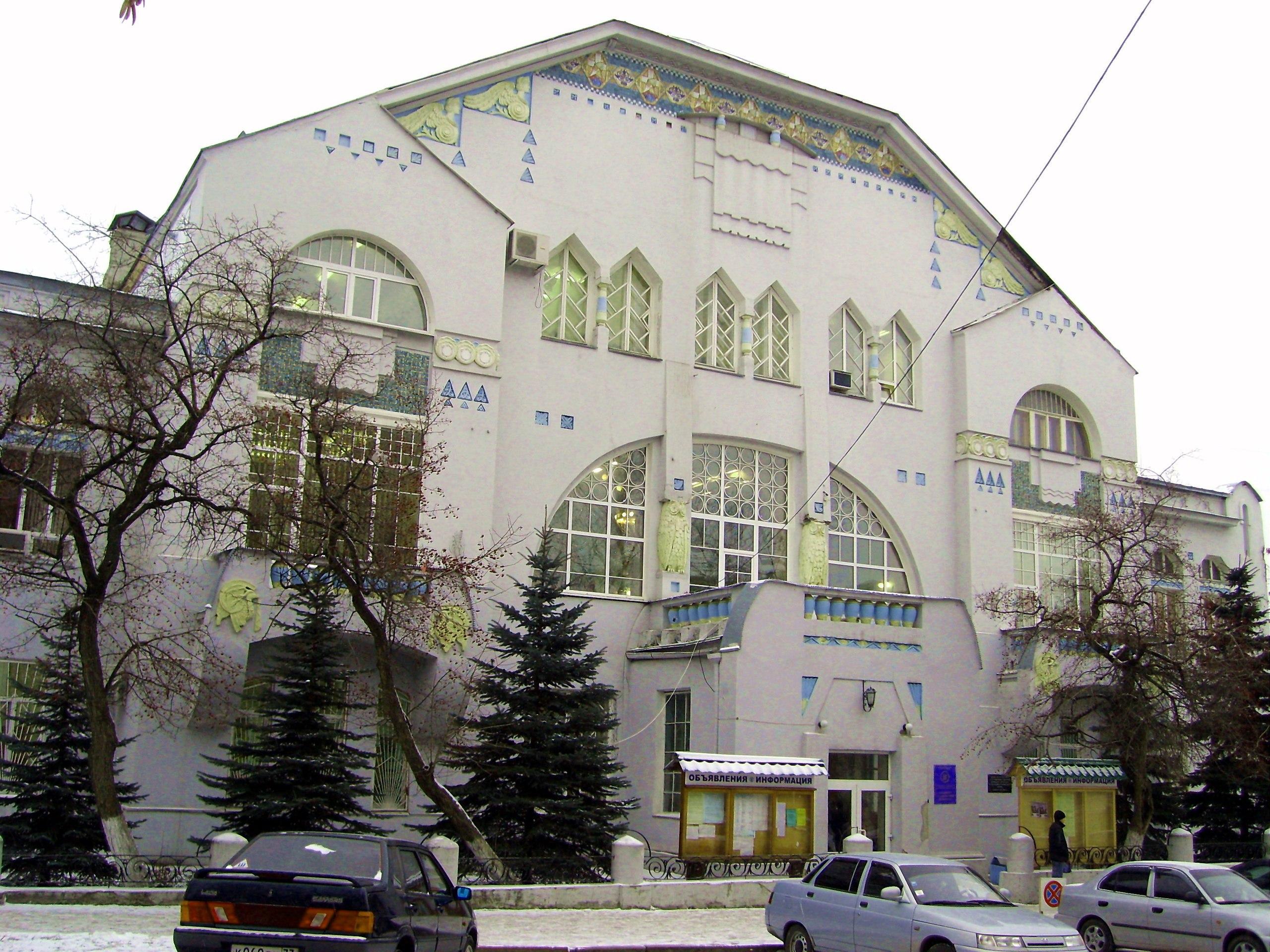 Корпус УлГу на улице Льва Толстого