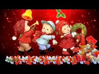 С Рождеством!От Миранды!