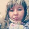 Yulia Yushkina