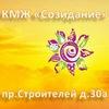 """КМЖ """" Созидание """" Иваново"""